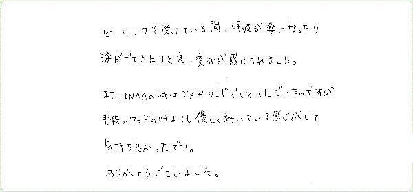 キンソロのご感想0062