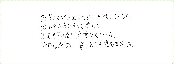 キンソロのご感想0063
