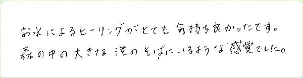 キンソロのご感想0101