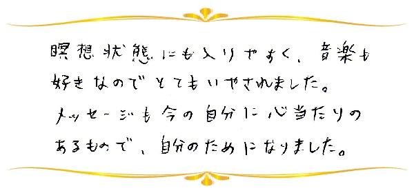 七実のライブ演奏会0004